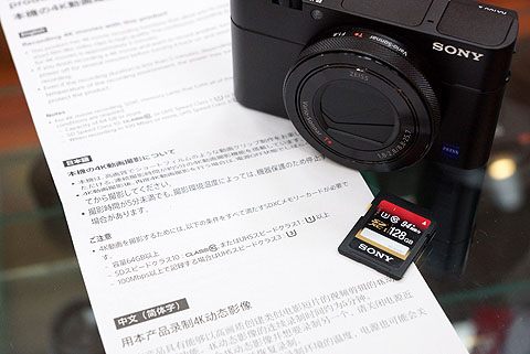DSC-RX100M506.jpg