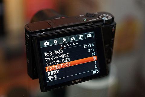 DSC-RX100M514.jpg