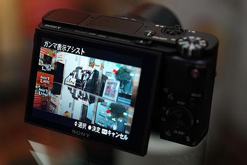 DSC-RX100M515.jpg