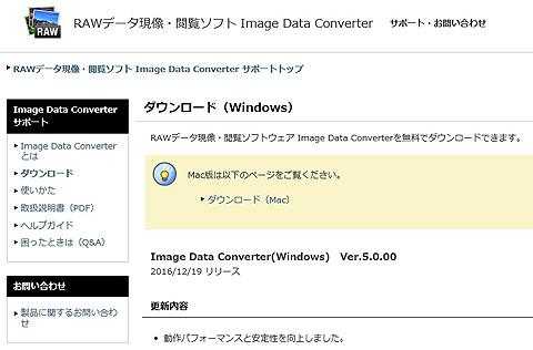 ImageDateConverter01.jpg