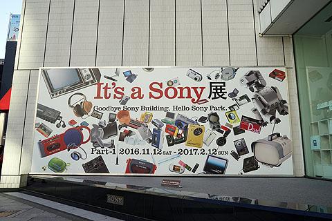 ItsaSony-01.jpg