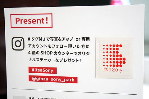 it s a sony展の第4弾ラバーストラップは2月6日に登場 ソニーショップ