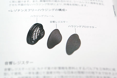 MDR-Z1R (14).jpg