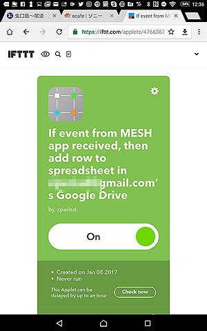 MESH-01.jpg