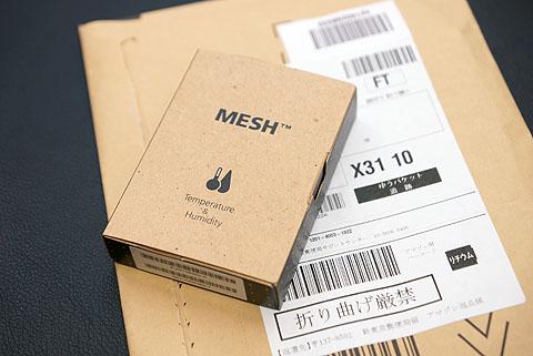 MESH-02.jpg