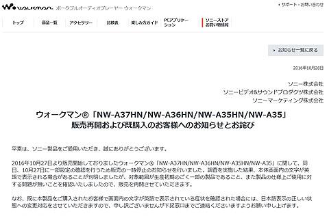 NW-A30 (1).jpg