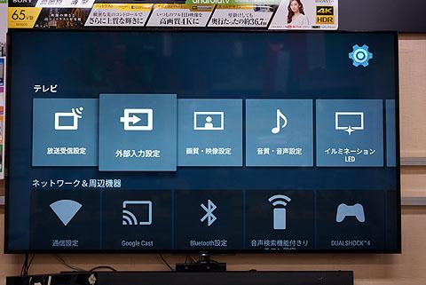 PS4Pro10.jpg