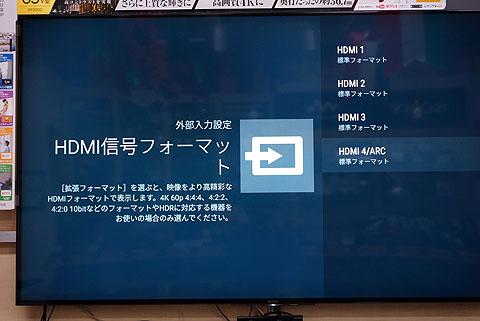 PS4Pro12.jpg