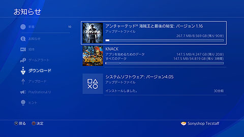 PS4Pro17.jpg