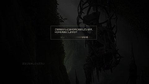 PS4Pro19.jpg