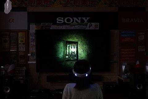 PlayStation08.jpg