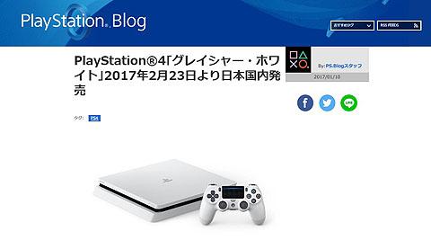 PlayStation4-1.jpg