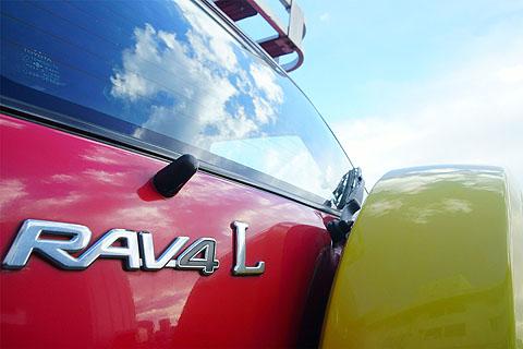 RAV4Photo-01.jpg