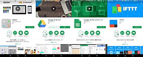 Screenshot_20170109-122055.jpg