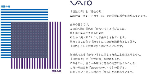 VAIO-Z-01.jpg