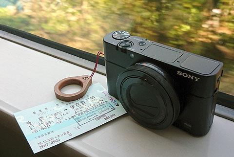 izunootobiko-01.jpg