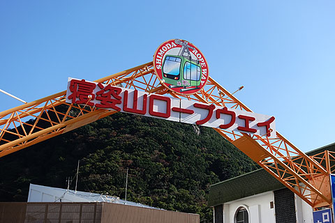izunootobiko-06.jpg