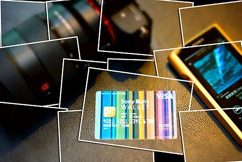 wallet-01.jpg
